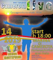 Calendario Podismo Piemonte.Gara Podistica Calendario Corse Podistiche In Campania