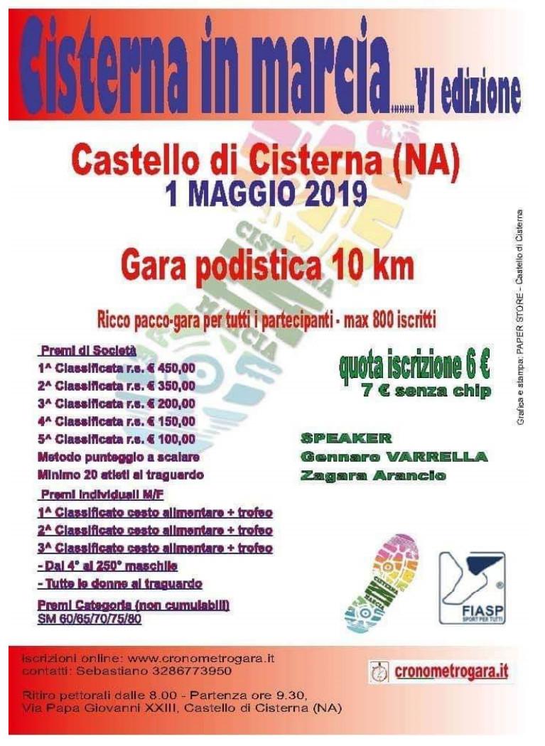 Regolamento Cisterna in marcia 2019