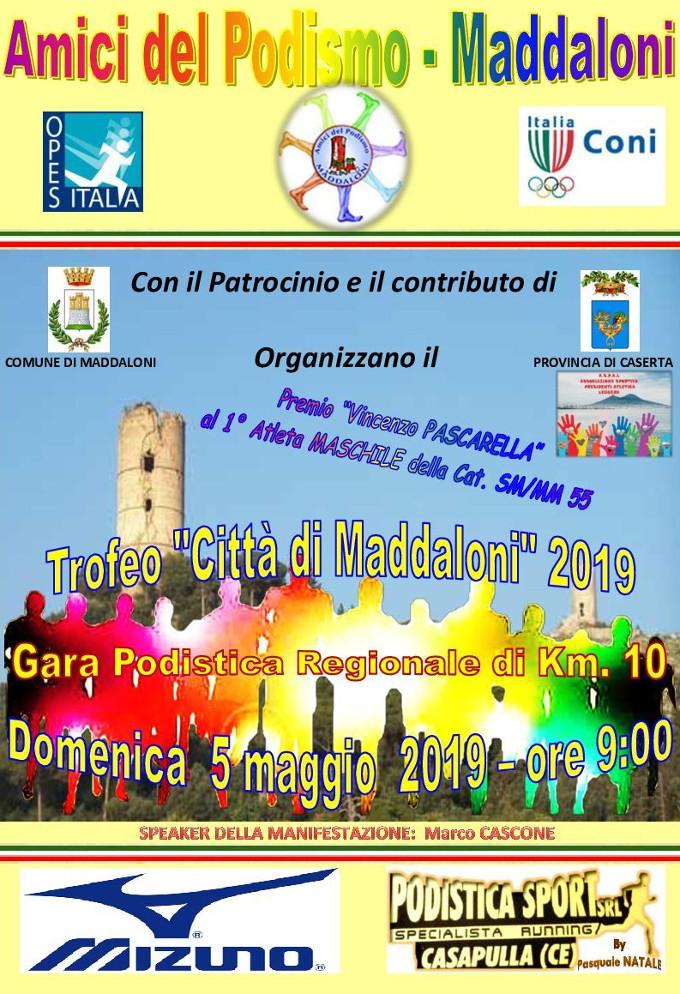 Regolamento Trofeo Città di Maddaloni 2019 gara podistica