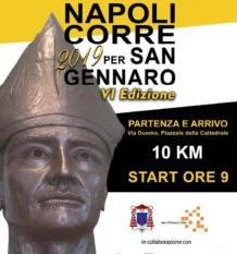 Calendario Fidal Piemonte 2020.Gara Podistica Calendario Corse Podistiche In Campania