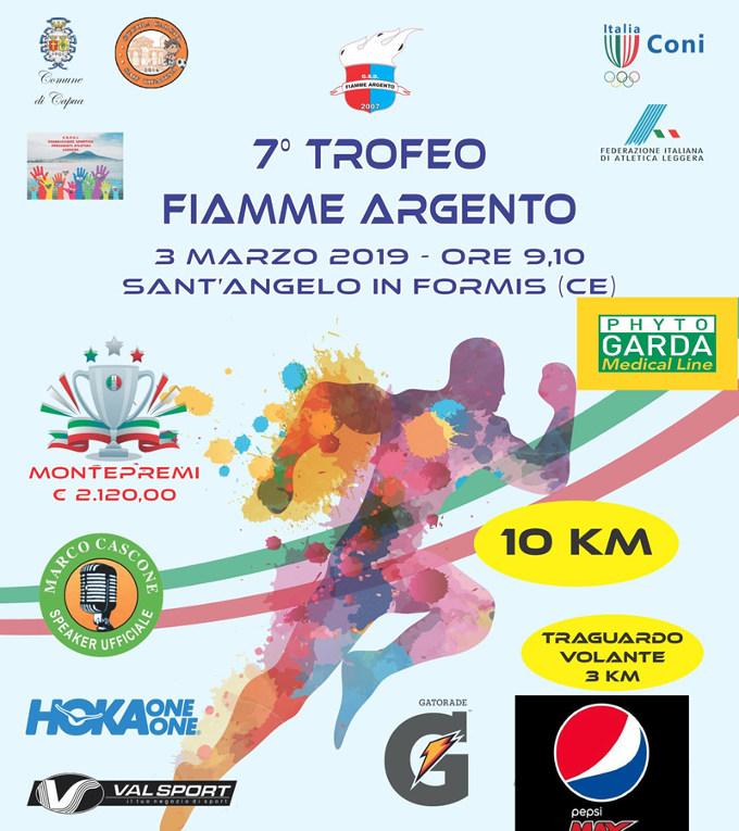 Trofeo Fiamme_Argento 2019 Sant'Angelo in Formis