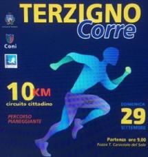 Calendario Delle Prossime Gare Di Podismo.Gara Podistica Calendario Corse Podistiche In Campania